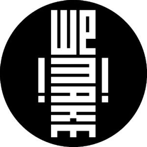 logo WEMAKE